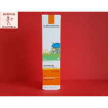 ANTHELIOS napvédő tej SPF50+ babáknak  50ml